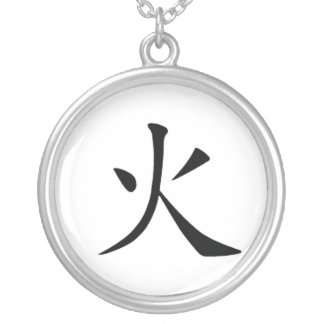 Japanese Fire Kanji Necklace