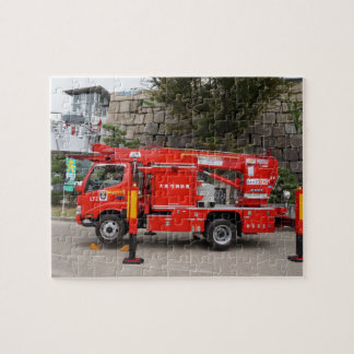 Japanese Fire Truck Jigsaw Puzzle
