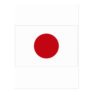 Japanese Flag T-shirts and Apparel Postcard