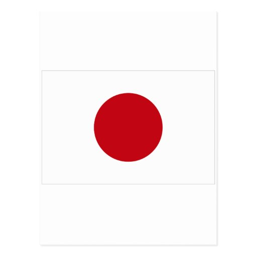 Japanese Flag T-shirts and Apparel Post Cards