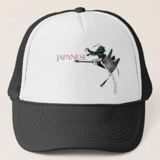 Japanese Funk truck hat