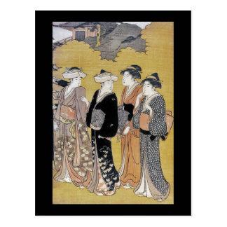 Japanese Geisha Ladies Postcard