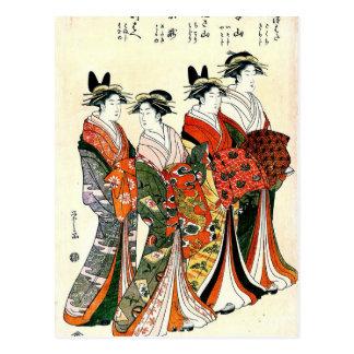 JAPANESE GEISHA VINTAGE ART POSTCARD