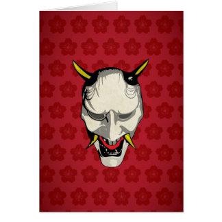 Japanese Ghost Mask with Sakura Pattern Card