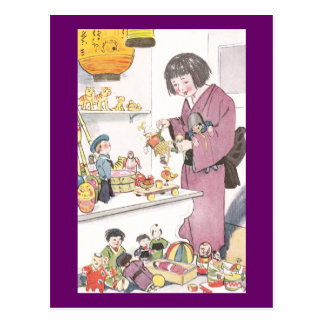 Japanese Girl and Dolls Postcard