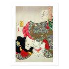 Japanese girl with Cat, Tsukioka Yoshitoshi Postcard