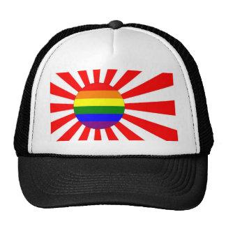 Japanese GLBT Pride Cap