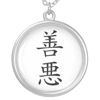Japanese Good and Evil Kanji Necklace