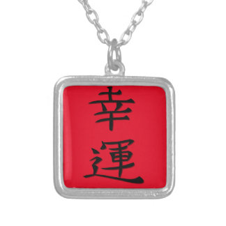 Japanese Good Fortune Writing Square Pendant Necklace