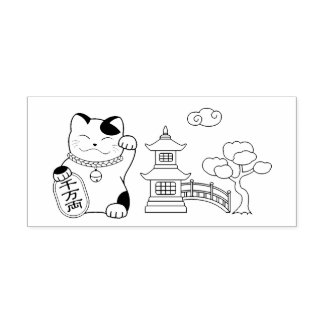 Japanese Good Luck Cat Rubber Stamp