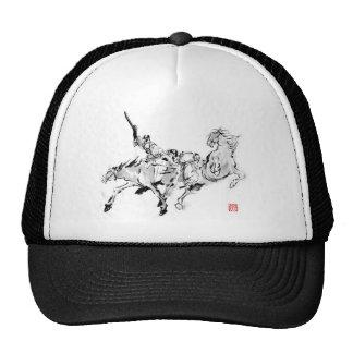 Japanese horse samurai art equestrian sumi cap