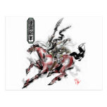 Japanese horse samurai art equestrian sumi postcard