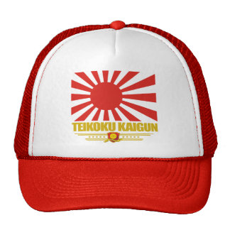 Japanese Imperial Navy Cap