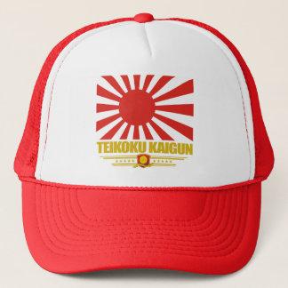 Japanese Imperial Navy Trucker Hat