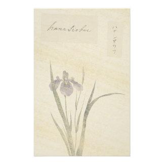 Japanese Iris Flowers Watercolor Stationery