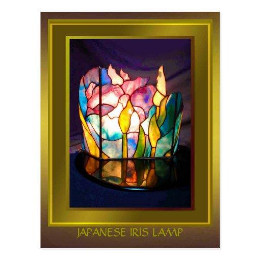 Japanese Iris Lamp Design Postcards
