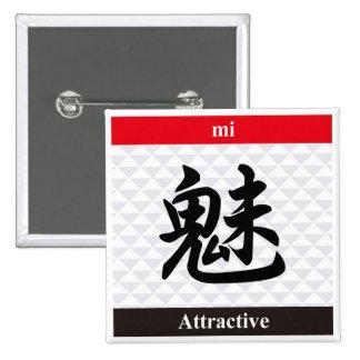 Japanese Kanji (Attractive) 15 Cm Square Badge