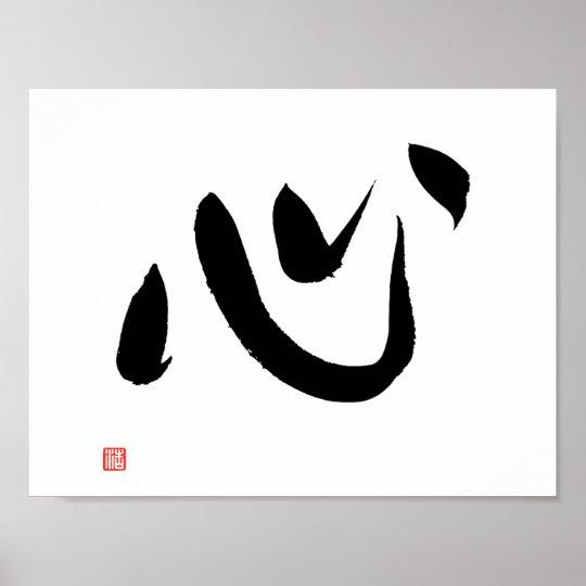 Japanese Kanji Calligraphy Kokoro Heart and Spirit Poster