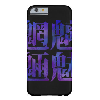 Japanese Kanji Chinese character - Chimimouryou- Barely There iPhone 6 Case