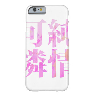 Japanese Kanji Chinese character - Junjoukaren- Barely There iPhone 6 Case