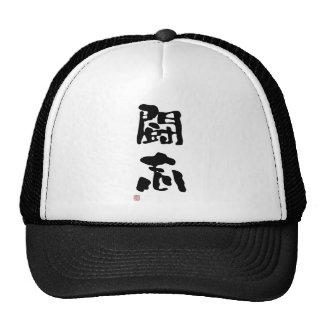 """Japanese Kanji """"Fighting Spirit"""" Cap"""