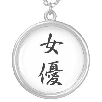 Japanese Kanji for Actress - Joyuu Round Pendant Necklace