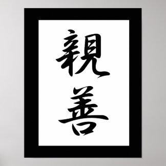 Japanese Kanji for Amity - Shinzen Poster