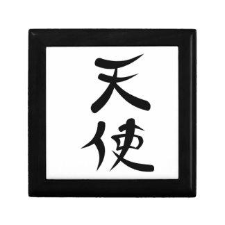 Japanese kanji for Angel Gift Box