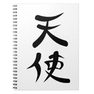 Japanese kanji for Angel Notebook