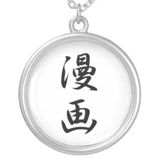 Japanese Kanji for Comics - Manga Round Pendant Necklace
