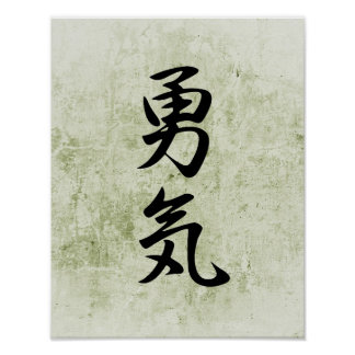 Japanese Kanji for Courage - Yuuki Poster