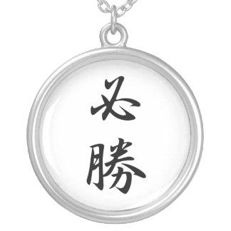 Japanese Kanji for Determination - Hisshou Round Pendant Necklace