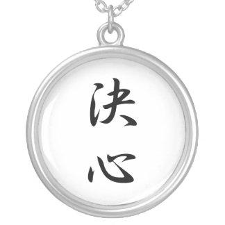 Japanese Kanji for Determination - Kesshin Round Pendant Necklace