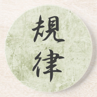 Japanese Kanji for Discipline - Kiritsu Beverage Coasters