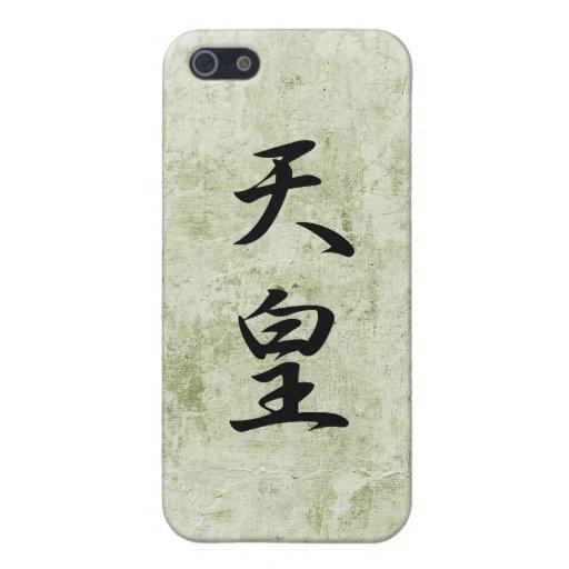 Japanese Kanji for Emperor - Tennou Case For iPhone 5