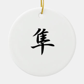 Japanese Kanji for Falcon - Hayabusa Christmas Ornament