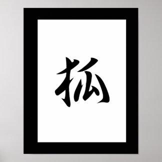 Japanese Kanji for Fox - Kitsune Posters