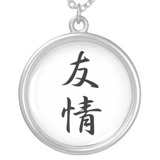 Japanese Kanji for Friendship - Yuujou Silver Plated Necklace