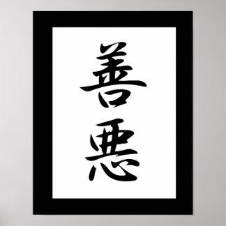 Japanese Kanji for Good and Evil - Zenaku Print