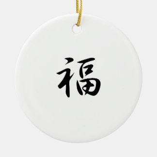 Japanese Kanji for Good Fortune - Fuku Round Ceramic Decoration
