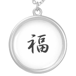Japanese Kanji for Good Fortune - Fuku Silver Plated Necklace