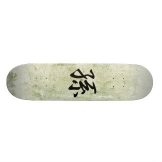 Japanese Kanji for Granddaughter - mago 19.7 Cm Skateboard Deck