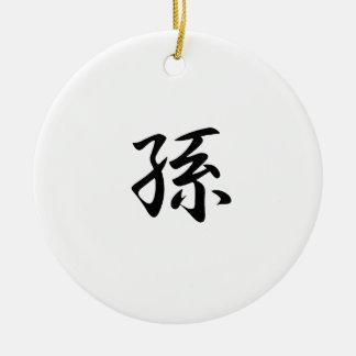 Japanese Kanji for Grandson - Mago Christmas Ornament
