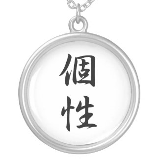 Japanese Kanji for Individuality - Kosei Silver Plated Necklace