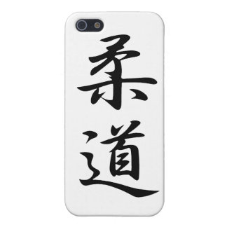 Japanese Kanji for Judo - Juudou iPhone 5/5S Cases