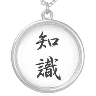 Japanese Kanji for Knowledge - Chishiki Silver Plated Necklace