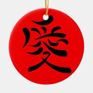 Japanese Kanji for Love Round Ceramic Decoration