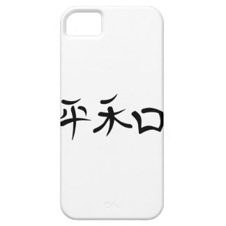 Japanese Kanji for Peace Barely There iPhone 5 Case