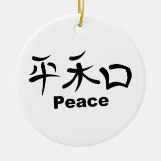 Japanese Kanji for Peace Christmas Ornament