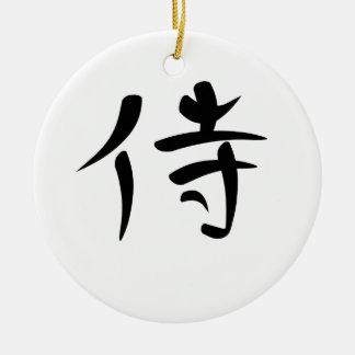 Japanese Kanji for Samurai Round Ceramic Decoration
